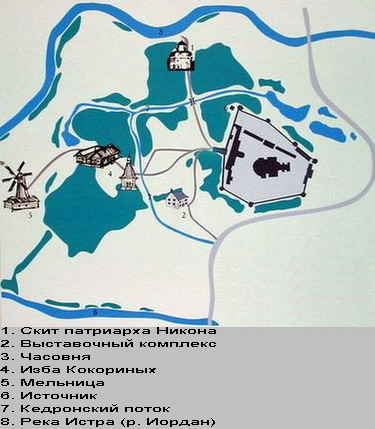 Схема...  План монастыря.  Проезд.  1. По Волоколамскому шоссе в г. Истра, Воскресенский Новоиерусалимский монастырь.