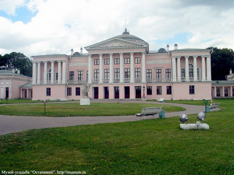 http://sda777.narod.ru/museum_Ostankino.jpg